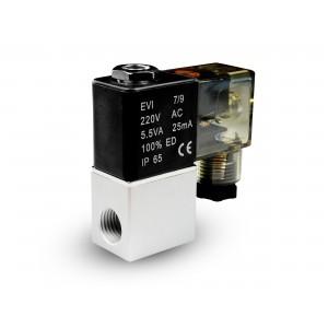 Elektrozawór powietrza co2 2V08 1/4 230V 24V 12V